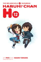 The Melancholy of Suzumiya Haruhi-chan, Vol. 12