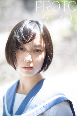 PROTO STAR 加藤小夏 vol.3-電子書籍