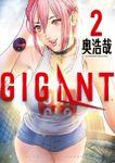 GIGANT(2)