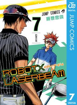 ROBOT×LASERBEAM 7-電子書籍