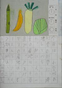 TALKEN絵日記56冊目