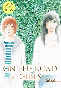 ON THE ROAD GIRLS プチキス(9)