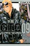 GTO SHONAN 14DAYS(9)