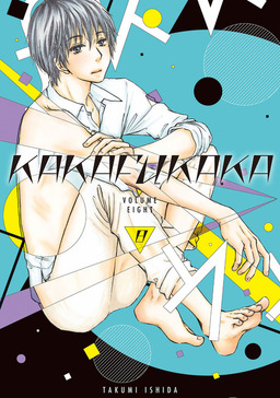 Kakafukaka 8