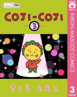 COJI-COJI 3-電子書籍