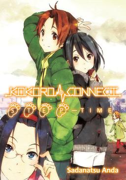 Kokoro Connect Volume 8: Step Time