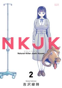 NKJK / 2