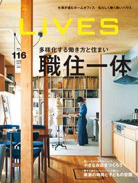 LiVES 116