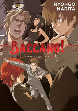 Baccano!, Vol. 8-電子書籍