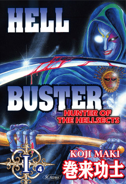HELL BUSTER HUNTER OF THE HELLSECTS, Episode 1-4