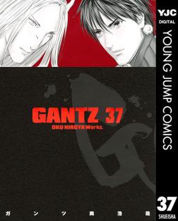 GANTZ 37-電子書籍