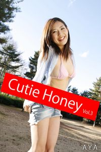 Cutie Honey Vol.3 / AYA