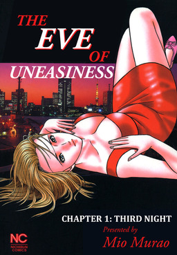 THE EVE OF UNEASINESS, Chapter 1: Third Night
