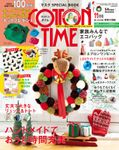 COTTON TIME 2020年 11月号