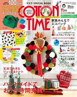 COTTON TIME 2020年 11月号-電子書籍