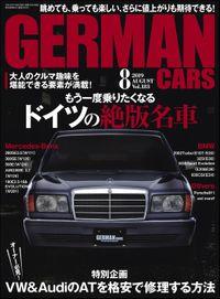 GERMAN CARS【ジャーマンカーズ】2019年08月号