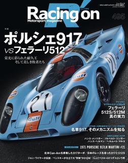 Racing on No.495-電子書籍