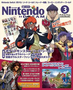 Nintendo DREAM 2021年03月号-電子書籍