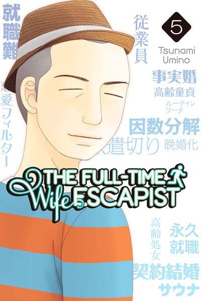 The Full-Time Wife Escapist Volume 5