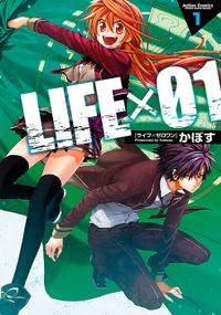 LIFE×01 / 1