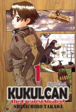 KUKULCAN The Greatest Strategy, Volume 1