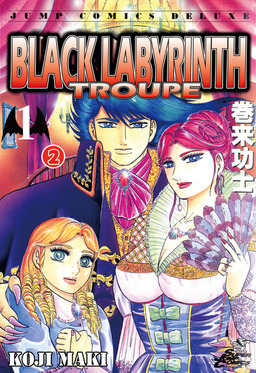 BLACK LABYRINTH TROUPE, Episode 1-2