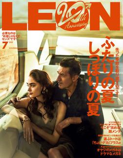 LEON 2021年 07月号-電子書籍