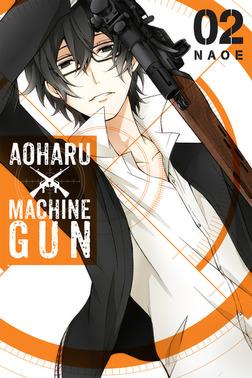 Aoharu X Machinegun, Vol. 2-電子書籍