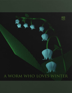 a worm who loves winter-電子書籍