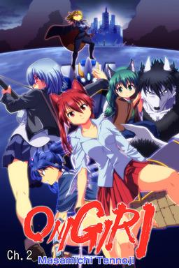 ONIGIRI, Chapter 2