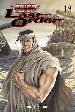 Battle Angel Alita: Last Order 18-電子書籍