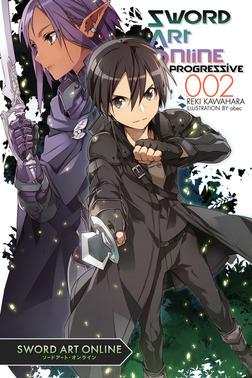 Sword Art Online Progressive 2-電子書籍