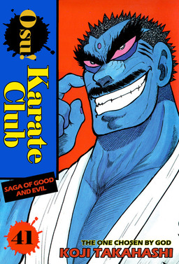 Osu! Karate Club, Volume 41