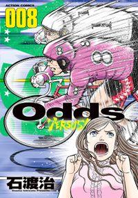 Odds VS! : 8