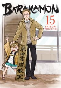 Barakamon, Vol. 15