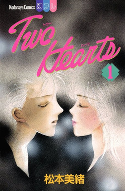 Two Hearts(1)-電子書籍