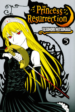 Princess Resurrection Volume 5-電子書籍