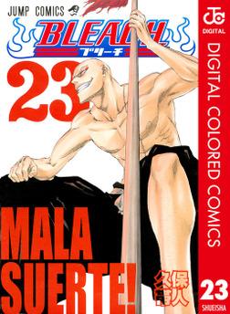 BLEACH カラー版 23-電子書籍