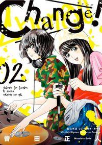 Change!(2)