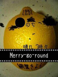 ○のち晴れ、時々 Merry-go-round