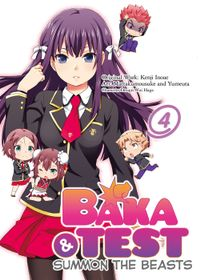 BAKA & TEST : SUMMON THE BEASTS 4