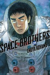 Space Brothers Volume 28