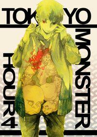 TOKYO MONSTER HOUR4