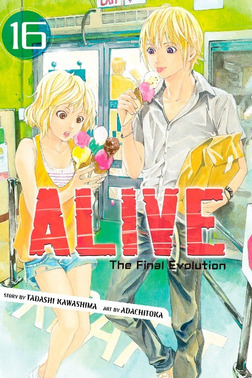 ALIVE Volume 16-電子書籍