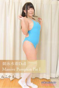 競泳水着Doll Massive Pumpkin Pie I