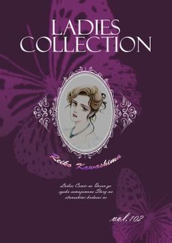 Ladies Collection vol.102-電子書籍