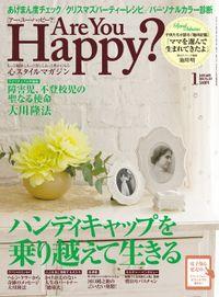Are You Happy? (アーユーハッピー) 2015年 1月号