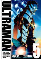 ULTRAMAN(5)