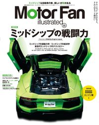 Motor Fan illustrated Vol.94