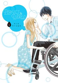 Perfect World Volume 4
